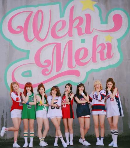 Profil & Fakta K-Pop Weki Meki (위키미키)
